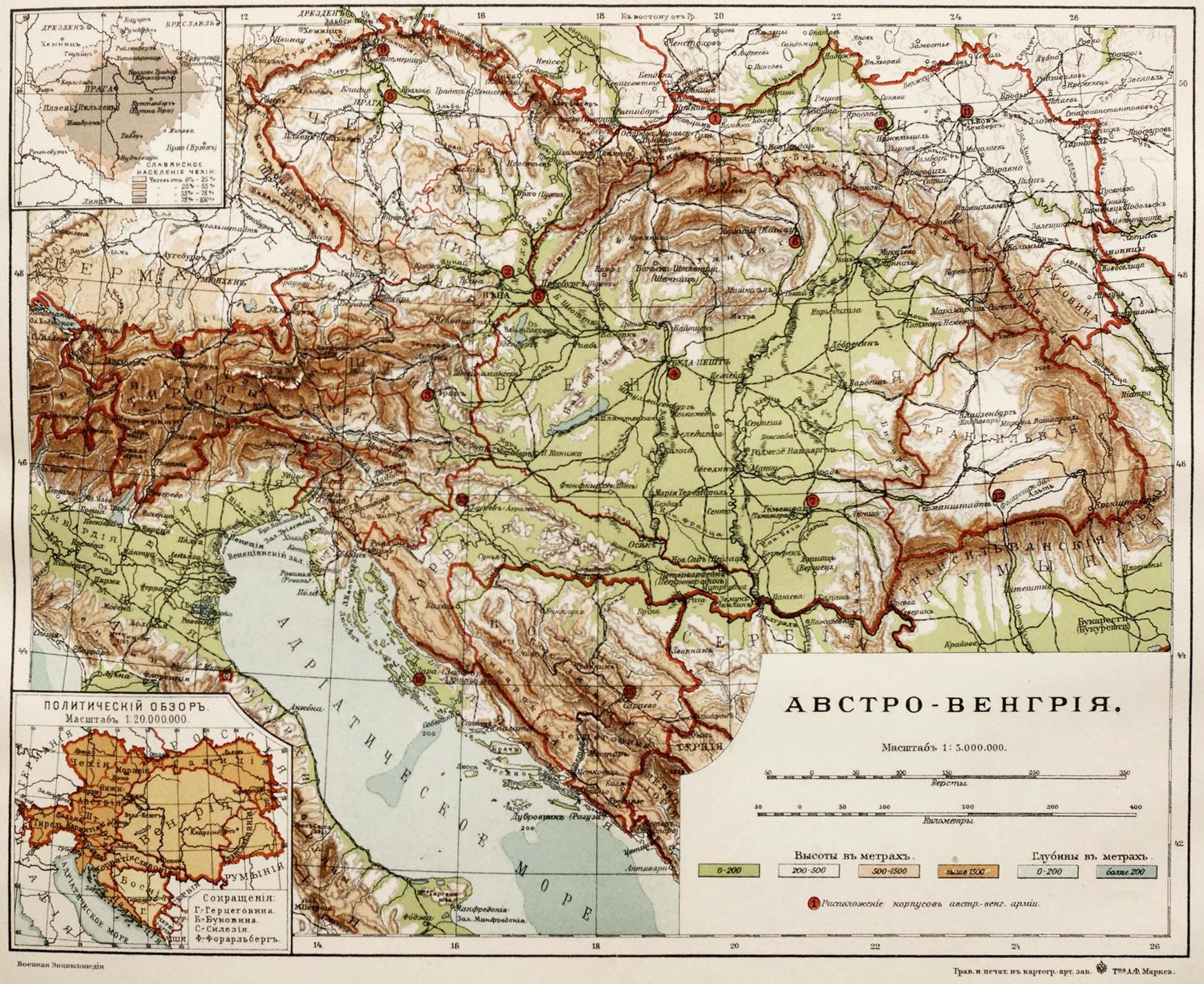 Topographische Karte Ungarn.Osterreich Ungarn Landkarten